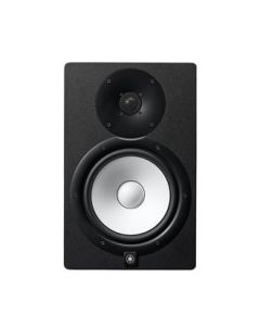 "YAMAHA 8"" HS8 STUDIO MONITORS Pair"